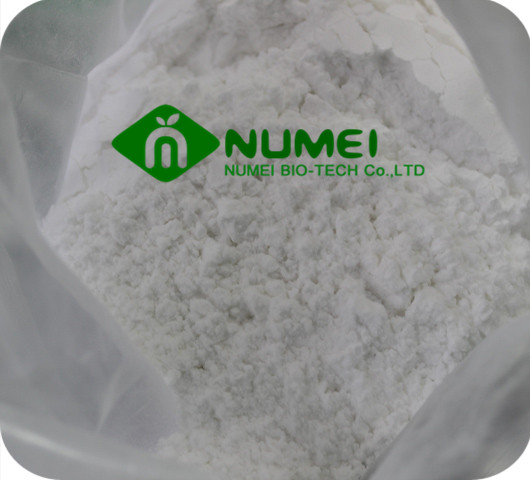 Nandrolone Decanoate (ND) Powder