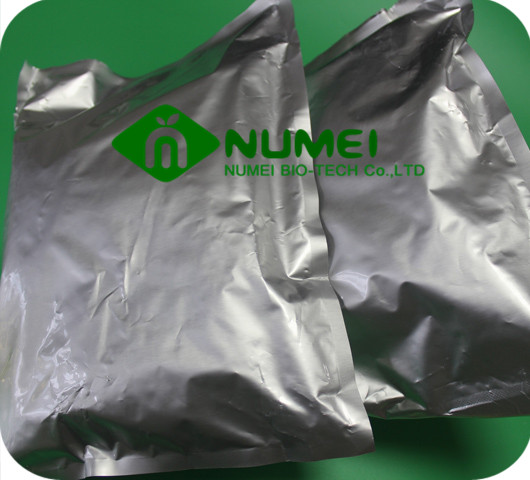 Boldenone Propionate (BP) Powder