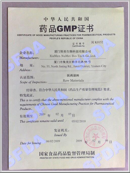 NUMEI GMP Certification